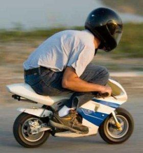 Мини мотоцикл 50 кубов