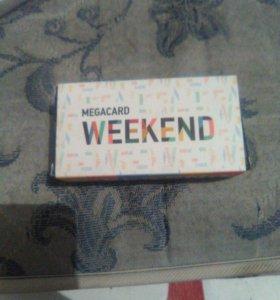 Power Bank Megacard