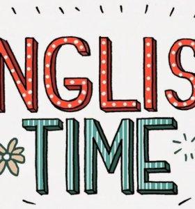 Репетитор по английскому языку
