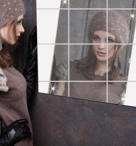 Зеркальные наклейки