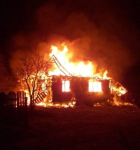 Сгорел дом нужна помощь!!!