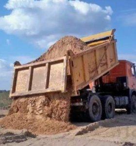 Песок, земля, дрова и другое!!!