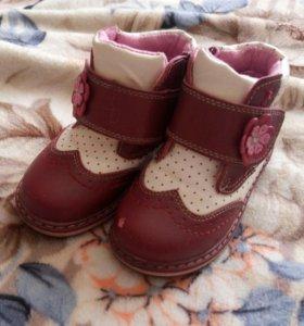 Ботиночки