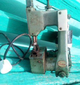 Швейная машинка для зашивания мешков
