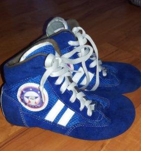Обувь для занятий АРБ, дзюдо, карате и т.д