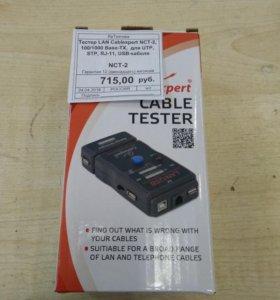 Тестер LAN Cablexpert NCT-2