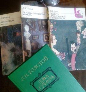 Комлект книг