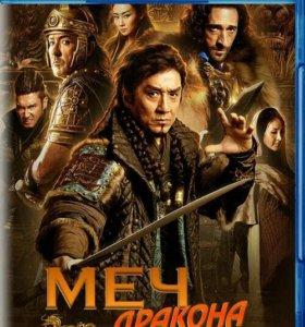 Джеки Чан на Blu-Ray и DVD
