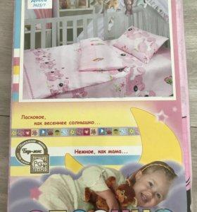 Комплект детского белья Облачко