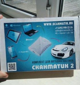 Сканматик2