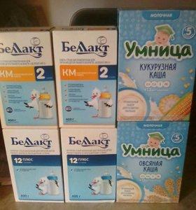 Детское питание каши и молочная смесь