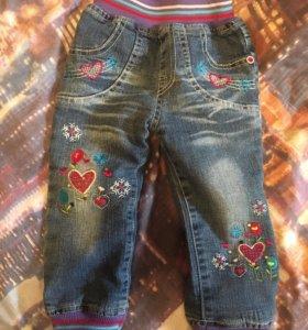 Джинсы утеплённые + штаны утепленные
