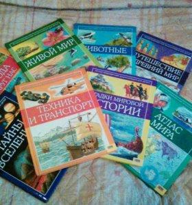 Иллюстрированная инциклопедия для детей