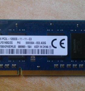 Оперативная память.Ноутбук. 1,35 В. DDR3 2GB PC3L