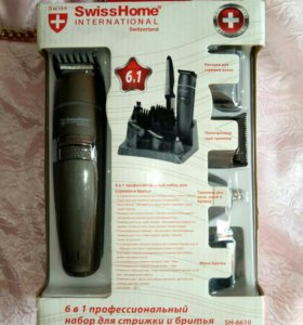 Набор профессиональный для стрижки и бритья, новый