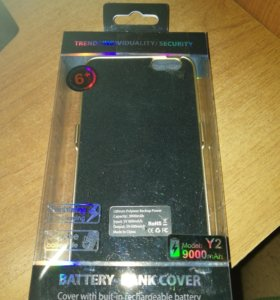 Power bank for IPHONE6