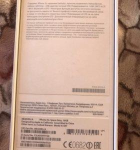 2 коробки от iPhone 5s,16 г