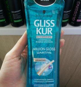 Шампунь для волос GLISS KUR