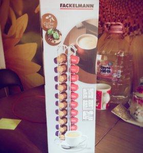 Подставка для капсул для кофемашины