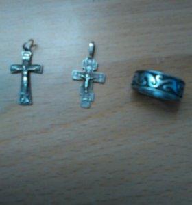 Крестики и кольцо