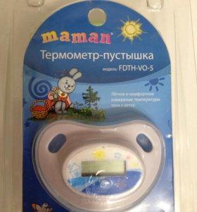 Термометр-пустышка соска Maman