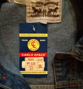 Кофта джинсовая