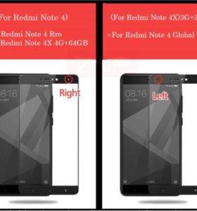 Стекло защитное на Xiaomi
