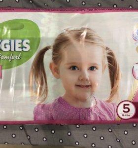 Памперсы Хагис 5 для девочек
