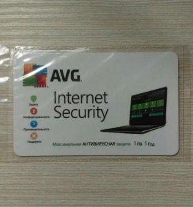 Антивирус AVG Internet Security