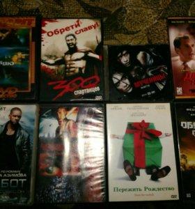 DVD диски. Фильмы