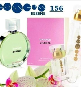 Духи Essens 156- Chanel Chance Eau Fraiche , 50 ml