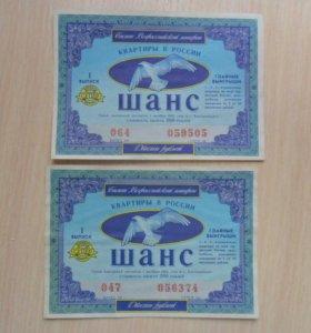 акции и билеты ммм. банкноты всех стран мира