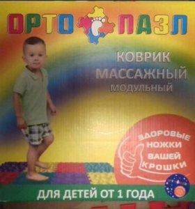 Новый Игровой коврик Орто Пазл Модульный массажный