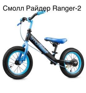 Беговел small Rider Neon-2 с ручным тормозом