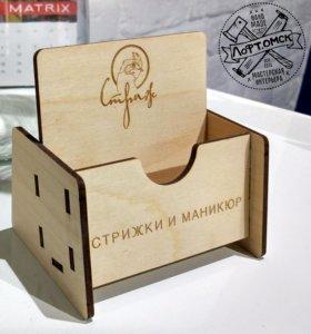 Визитница-подставка из фанеры с логотипом