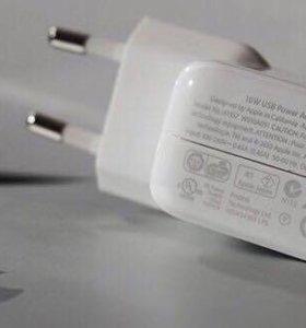 Зарядное устройство Adapter для iPad, iPhone, ipod