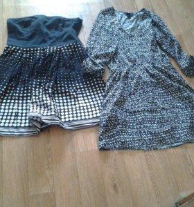 Жен.платья за оба