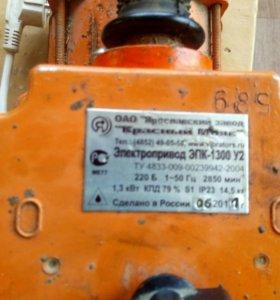 Вибратор для бетона,переносной