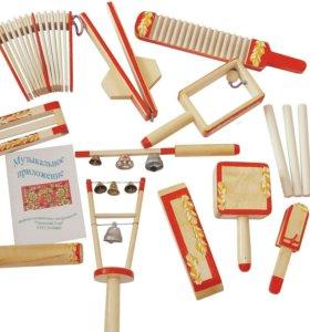 Шумовые музыкальные инструменты (комплект)