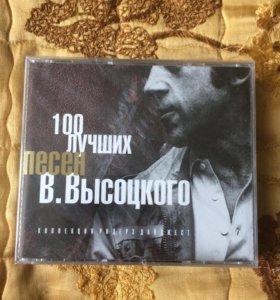 100 лучших песен В.Высоцкого