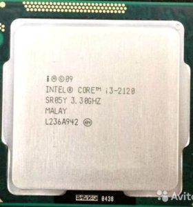 Процессор i3 2120 1155
