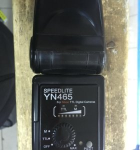 Speedlite YM465
