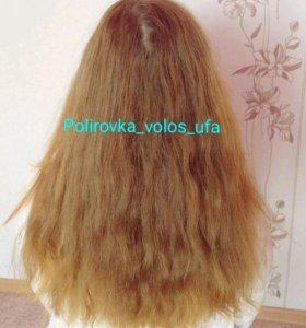 Полировка волос, выезд