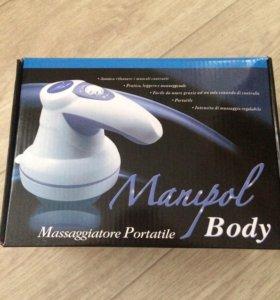 Срочно продам Manipol Body