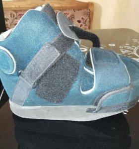 Обувь/ ботинок барука