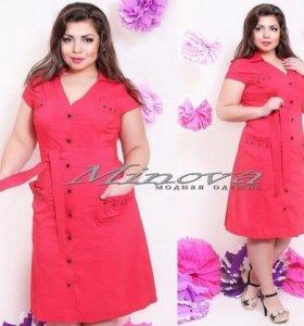 платье 8275