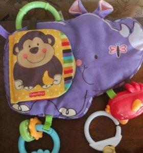 Мягкая игрушка для малышей