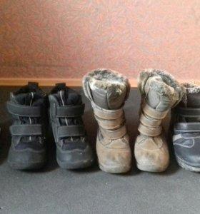 Пакет обуви 28-29