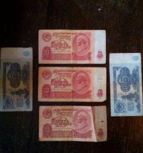 10 5 рублей СССР банкноты