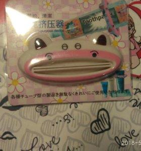 Штука которая выдавливает зубную пасту